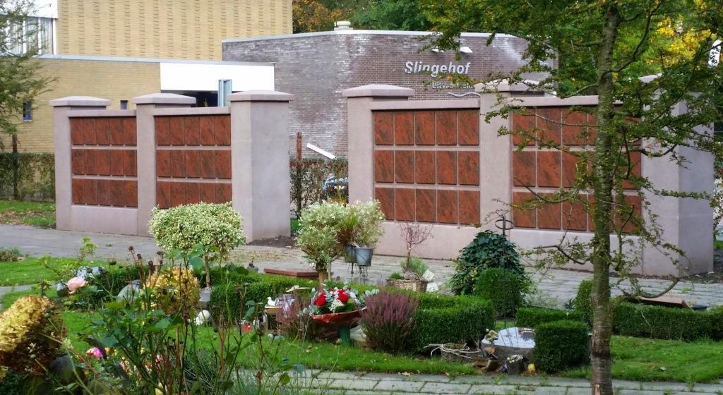 begraafplaats Slingehof vooraanzicht